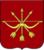 Coat of Arms of Kozmodemiansk (Mariy El) (2005).png