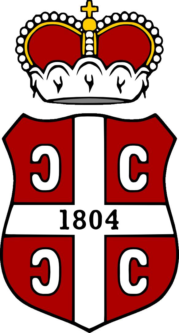 Coat of Arms of Petar I Karadjordjevic (as a Knez)