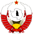 Coat of Arms of the People's Republic of Antarctica.PNG