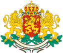 Coat of arms of Bulgaria.svg