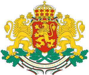 Coat of arms of Republic of Bulgaria ?????????...