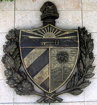 Coat of arms of Cuba - Image: Coat of arms of Cuba (relief at the Che Guevara Mausoleum)