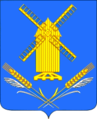 Coat of arms of Kamyshevatskaya.png