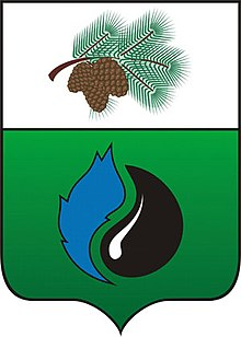 Coat of arms of Kedrovy (Tomsk oblast) (2007).jpg