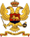 Coat of arms of the Montenegrin Christmas Rebellion.png