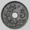 Coin BE 5c Albert I star rev FR 45bis.png