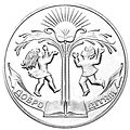 Coin of Ukraine Dobro R.jpg