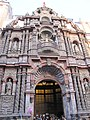 Colonial architecture - Lima, Peru (4869846025).jpg