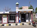 Combination Mosque-Convenience Store-Petrol Station - En route to Sanandaj - Western Iran (7421900716).jpg