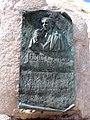 Comillas - Memorial del poeta Jesús Cancio.jpg