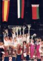 Conjunto español 1995 Viena 02.PNG