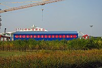Construction site of Metro Hohhot East Railway Station (20171007143835).jpg