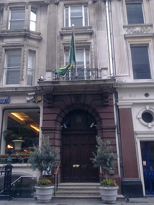 Embassy of Brazil, London - Image: Consulate of Brazil, London