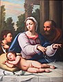 Copy after Sebastiano del Piombo - The Holy Family with Saint John, MM.65.32.jpg
