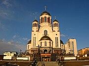 Crkva na korvi