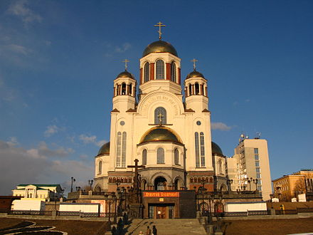 Cathedral on the Blood stands on the site of the Ipatiev House, where the Romanovs--the last royal family of Russia--were executed Crkva na korvi.JPG