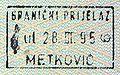 Croatia metkovic.jpg