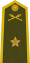 CsArmy1960major Shoulder.png