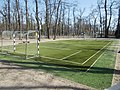 Csillebérc Leisure Centre. International School of Budapest (ISB). Private sports ground. - Budapest.JPG