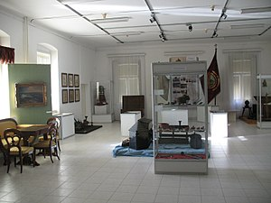Museum of Danube Komarno - Image: DMM Komarom 125 (kiallitas)