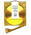 DVD-RAM FUJIFILM disc removable without cartridge locking pin.jpg