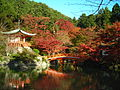 Daigo-ji in autumn, Kyoto.jpg