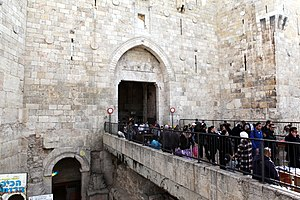 Damascus Gate - Old Roman-period gate shown below the Damascus Gate