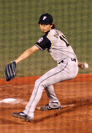 Iranians in Japan - Yu Darvish, 2007