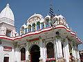 Das Mahavidya temple, within Daksha temple complex, Kankhal, Haridwar.JPG