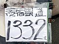 Day 1332 of Indigenous Peoples' Transitional Justice Classroom protest 20201017.jpg