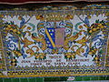 Decoració ceràmica a Capitania General de Barcelona - Juan Procopio de Bassecourt.JPG