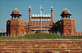Delhi Lal Kila.jpg