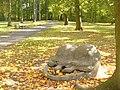 Der Heinrich-Laehr-Park - geo.hlipp.de - 29556.jpg