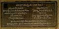 Details about Sun Dial at Annavaram in Telugu Language.jpg