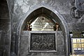 Details of inscription and plaques in the main crypt at the Monastery of Saint Matthew 04.jpg