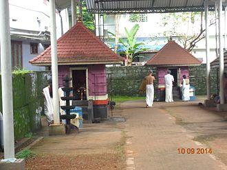 Arukizhaya, Manjeri - Arukizhaya Temple