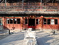 Dharma-hall at Fa yuan temple.JPG