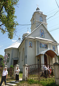 Dilove church.jpg