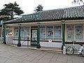 Diss Town Museum - geograph.org.uk - 1206958.jpg