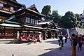 Dogo Onsen Honkan 道後溫泉本館 - panoramio (1).jpg
