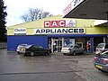 Domestic Appliance Centre, Omagh - geograph.org.uk - 129615.jpg