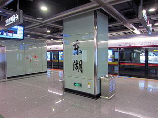 Donghu station (Guangzhou Metro) Guangzhou Metro station