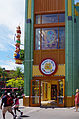 Downtown Disney Build-A-Bear Workshop 2014.jpg