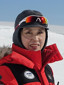 Dr. In-Young Ahn at the Korean Antarctic Station, King Sejong in October 2015.jpg