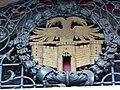 Duisburg Wappen 4.JPG