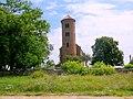 Dzwonnica - panoramio (1).jpg