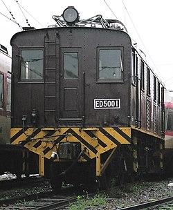 ED5000形電気機関車ED5001号機 (須坂工場 2006年7月) 基本情報 運用者 長野電