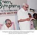 EKNayanar Chief Minister of Kerala launching the Project Kerala The Green Symphony 1998.jpg