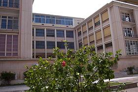 École supérieure des beaux-arts d\'Alger — Wikipédia