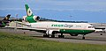 EVA Air Cargo MD-11 on the side taxiway at ANC (IMG 8838a) (6335501230).jpg